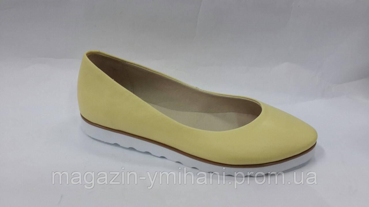 056de82dd4dd Женские кожаные желтые балетки. Украина - Интернет-магазин