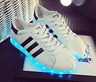 Светящиеся LED кроссовки  SUPERSTAR белые