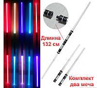 Световые мечи Джедая Star Wars комплект 2 шт