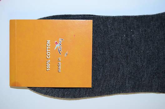 Носки женские Nike реплика 35/41 Турция, фото 2