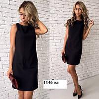 Женское элегантное платье 1146 ол