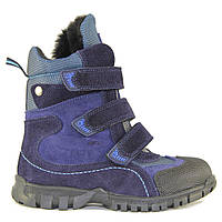 Ортопедические непромокаемые зимние ботинки  Minimen р. 21,22,23,24,25,26,27,28