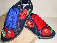 """Кеды """"Маки"""" IK-108 (синий+черная подошва), фото 1"""