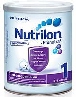 Молочная смесь Nutrilon ® Гипоаллергенный 1 Pronutra+ 400г