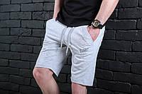 Pobedov Shorts Nobility (grey)