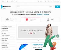 Портал аналог Prom или Zakupka
