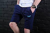 Pobedov Shorts Nobility ( navy)