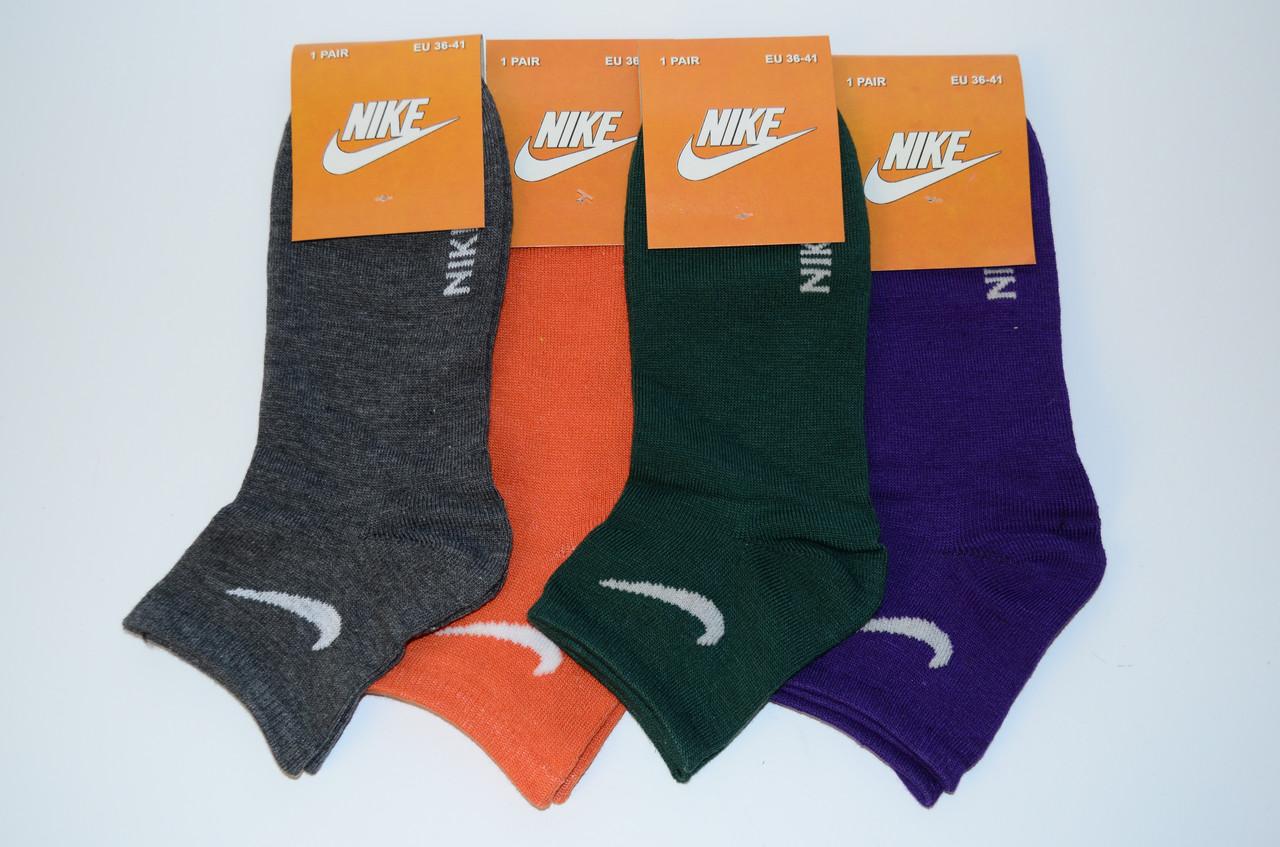 Носки женские Nike реплика 35/41 Турция