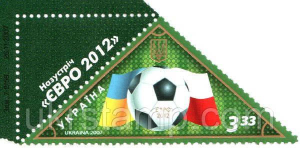 Кубок Европы по футболу, Украина/Польша'12
