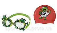 Набор для плавания детский: очки, шапочка AR-92295-20 WORLD