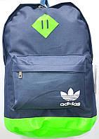 Спортивные и городские рюкзаки КОЖ. ДНО 45х30(СИНИЙ-С-САЛАТОВЫМ)