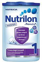 Молочная смесь Nutrilon ® Гипоаллергенный 1 Pronutra+ 800г