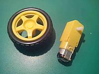 1 компл.  Мотор редуктор колесо Arduino