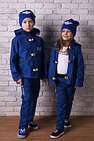 """Весенне-осенний костюм """"Аrmani"""" на мальчика и девочку"""