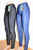 Лосины (леггинсы)  женские № 9506 (уп 4 шт)., фото 1