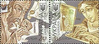ЕВРОПА'08