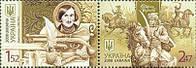 Писатель Н.В.Гоголь