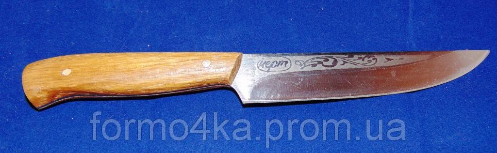 """Нож """"Спутник"""" для мяса М  240х25"""
