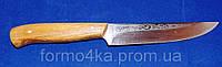 """Нож """"Спутник"""" для мяса М  240х25, фото 1"""
