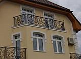 Ковані огорожі балконів, терас, сходів, фото 4