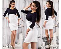 Женское стильное белое платье с имитацией болеро. Арт-8550/26