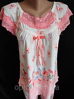 Пижамы хорошего качества женские.