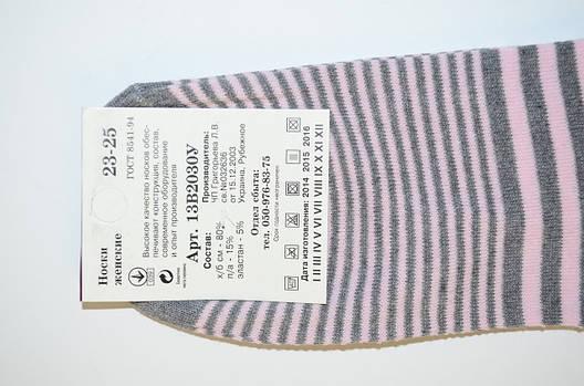 "Носки женские Григорьевские ""Lady"" 35/38 Украина, фото 2"