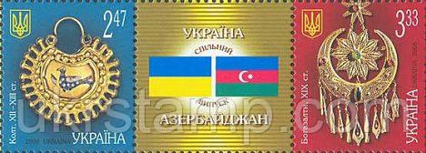 Совместный выпуск Украина-Азербайджан