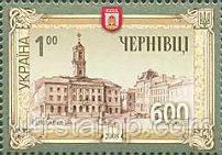 600-летие города Черновцы