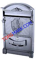 Пластиковый почтовый ящик с узором почтальон Печкин (черный)