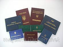 Обложка твердая для документов, папок, удостоверений, переплет документов, тиснение.