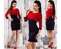 Женское стильное красное платье с имитацией болеро. Арт-8550/26