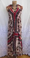 Новое стильное платье AMISU полиэстер M 44-46 С108N