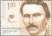 Писатель Степан Руданский