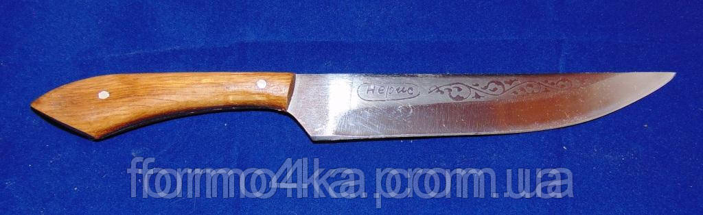 """Нож """"Спутник"""" для мяса  270х28"""