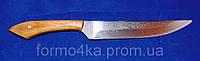 """Нож """"Спутник"""" для мяса  270х28, фото 1"""