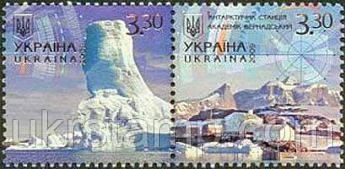 Охрана ледников и полярных территорий (Возможно с купоном)