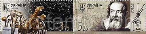 ЕВРОПА'09. Астрономия,