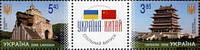 Совместный выпуск Украина-Китай, Архитектура