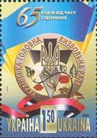 Украинская Главная Освободительная Рада
