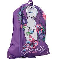 Сумка для сменки Kite - My Little Pony-2