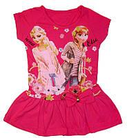 Платье для девочки р.1,2,3,4,5 лет.
