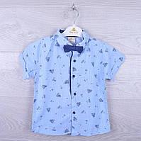 """Рубашка подростковая """" Листики"""". для мальчика. 9-12 лет. Голубая. Оптом."""