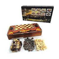 Шахматы нарды шашки деревянные настольная игра W5001E