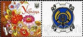Собственная марка, Петриковская роспись