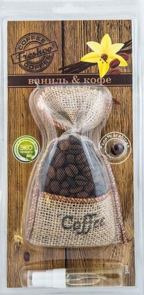 Ароматизатор мешочек с натуральным кофе Coffee Freshco (Капучино)