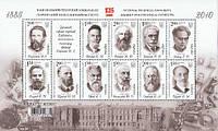 Харьковский политехнический институт, блок