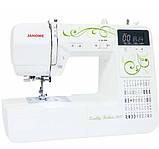 Комп'ютерна швейна машина Janome Quality Fashion 7600, фото 2