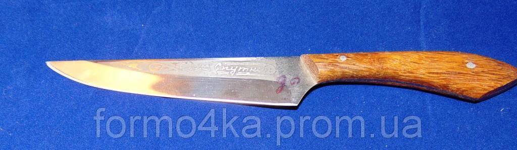 """Нож """"Спутник"""" Овощной  245х27"""