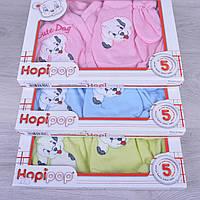 """Детский набор для новорожденных """"Собачка"""". 0-3 мес.Разные цвета. Оптом."""